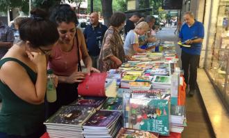 Este jueves 21 en la ciudad de Mendoza se celebra una gran fiesta de la cultura! Vuelve la Noche de las Librerías